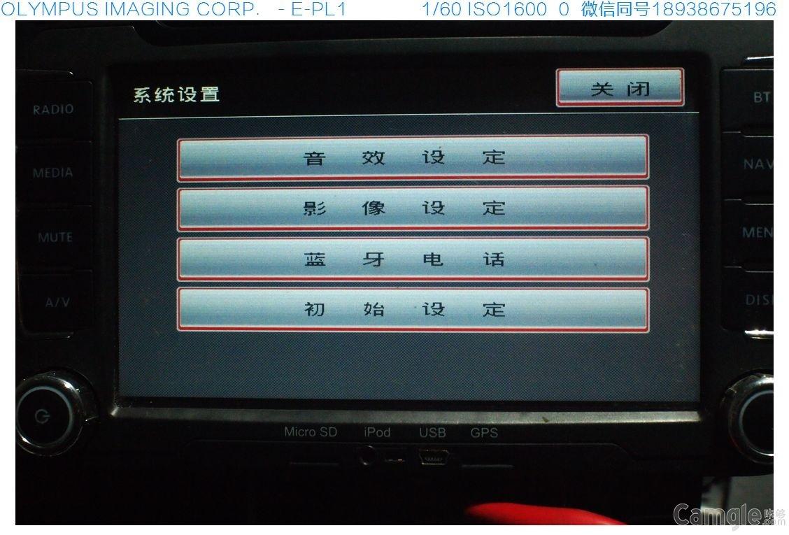 大众GPS车机150申通广东省,无GPS地图,读碟正常 二手区 中华相机论坛 咔够网